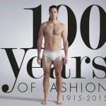 Вижте мъжката мода от последните 100 год