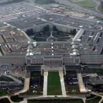 Пентагонът – сърцето на отбраната на САЩ