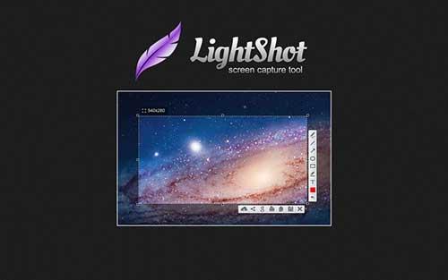 инструменти за фрийлансъри - Lightshot