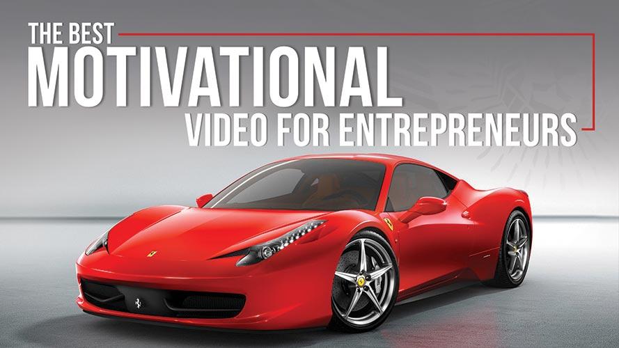 Най-мотивиращото видео за предприемачите