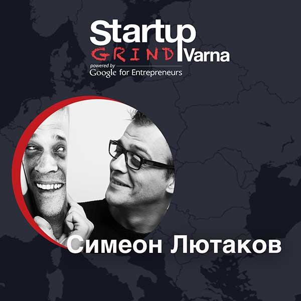 Startup Grind се завръща във Варна