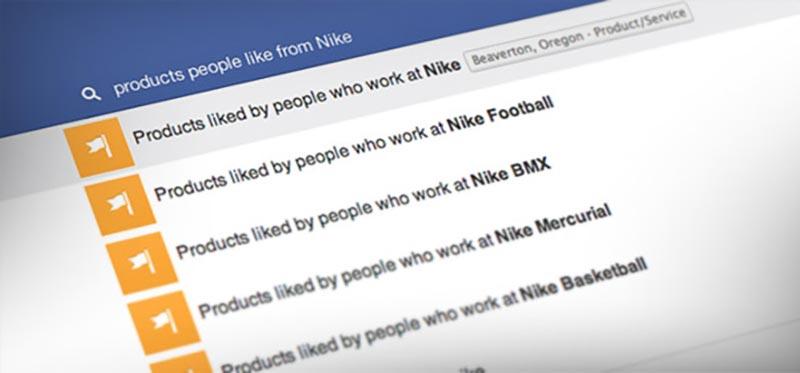 Полезни команди за търсачката на Facebook