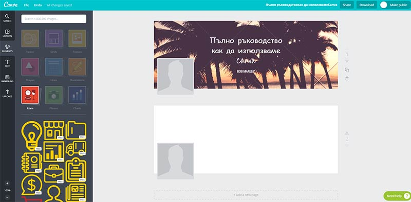 Как да създадем ефектнa Фейсбук корицa със Canva