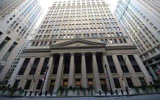 Трезорът на банката на федералния резерв