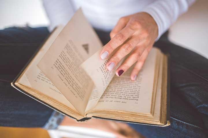 Четенето на романи