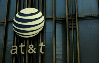 Централата за далекосъобщения на AT&T