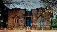 Гробницата, Йейлски университет