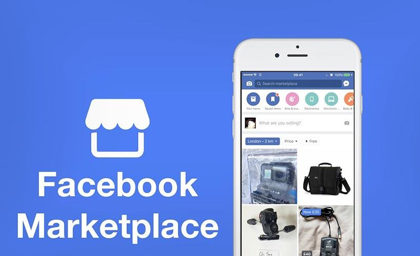 Как да настроим нашия FB магазин, за да ни носи приходи?