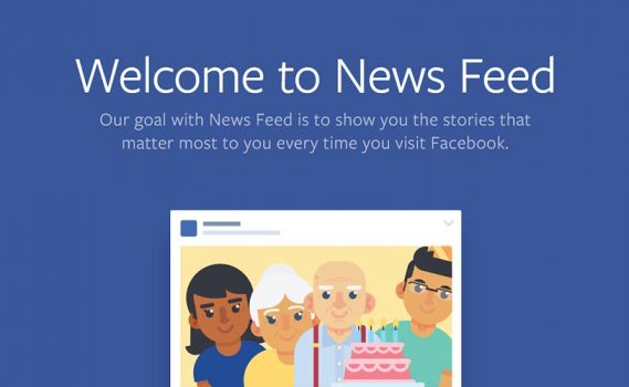 Как работи Facebook News Feed