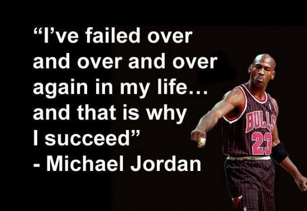 8 мотивиращи цитата от баскетболната легенда Майкъл Джордан
